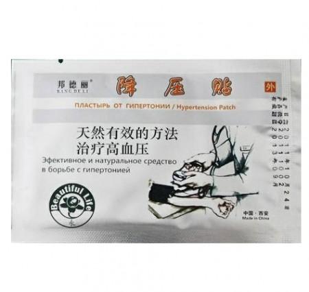 китайский пластырь от диабета во владивостоке