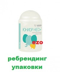 Junior Neo (Юниор Нео), Лайфпак Юниор (Lifepack Junior) Vision